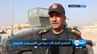 أخبار عربية - أفراد داعش ينسحبون باتجاه الساحل الأيمن للموصل