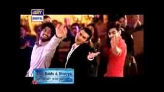 Billo Bablu and Bhaiya Official Title Song on ARY Digital