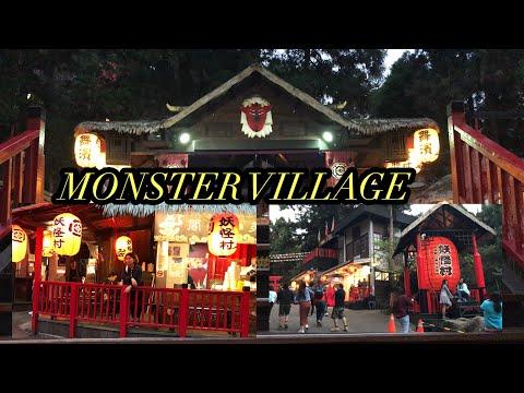 MONSTER VILLAGE TAIWAN/XITOU
