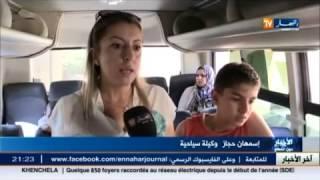 ???????? ?????? ???? ??? ????????  Algérie signifie la Tunisie via le bus