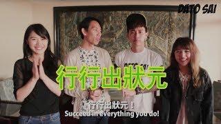 World Youtuber School 課程加入表單https://goo.gl/IicH2E RC直播馬來...