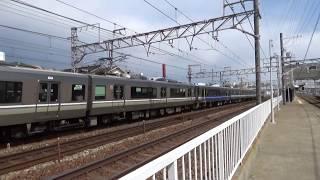 シリーズ「短編小鉄」~山陽電鉄・大蔵谷駅でのJR西日本・新快速「Aシート」