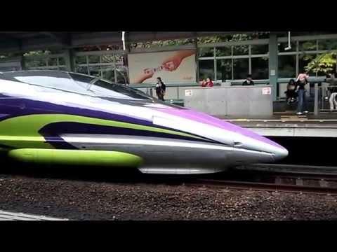 Evangelion Shinkansen bullet train