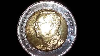 เหรียญ 10 บาท 2558 สวยๆ ใสๆ เงาวิ้งค์ ๆ