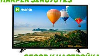 Опис і налаштування телевізора Harper 32R670T2S