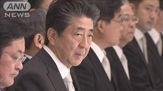 「全世代型社会保障検討会議」 20日 初会合へ(19/09/14)
