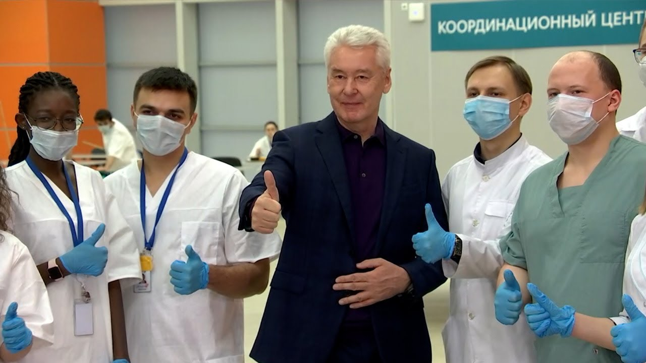 Собянин отметил вклад студентов-медиков в борьбу с пандемией