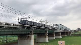 【相鉄 12000系】JR線 試験運転