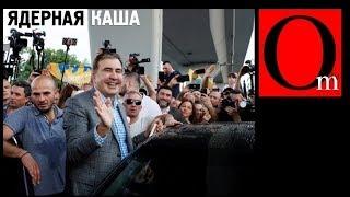 Какую новую кашу заварит Саакашвили в Украине?