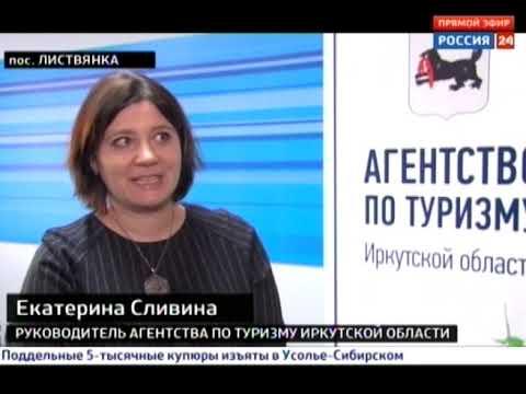 Выпуск «Вести 24» 05.02.2020 (20:00)