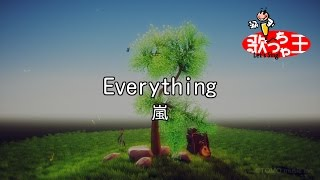 Cover images 【カラオケ】Everything/嵐