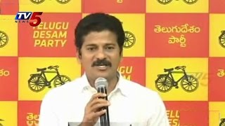 My Intention Is Not To Disrespect Leaders, Says Revanth Reddy : TV5 News