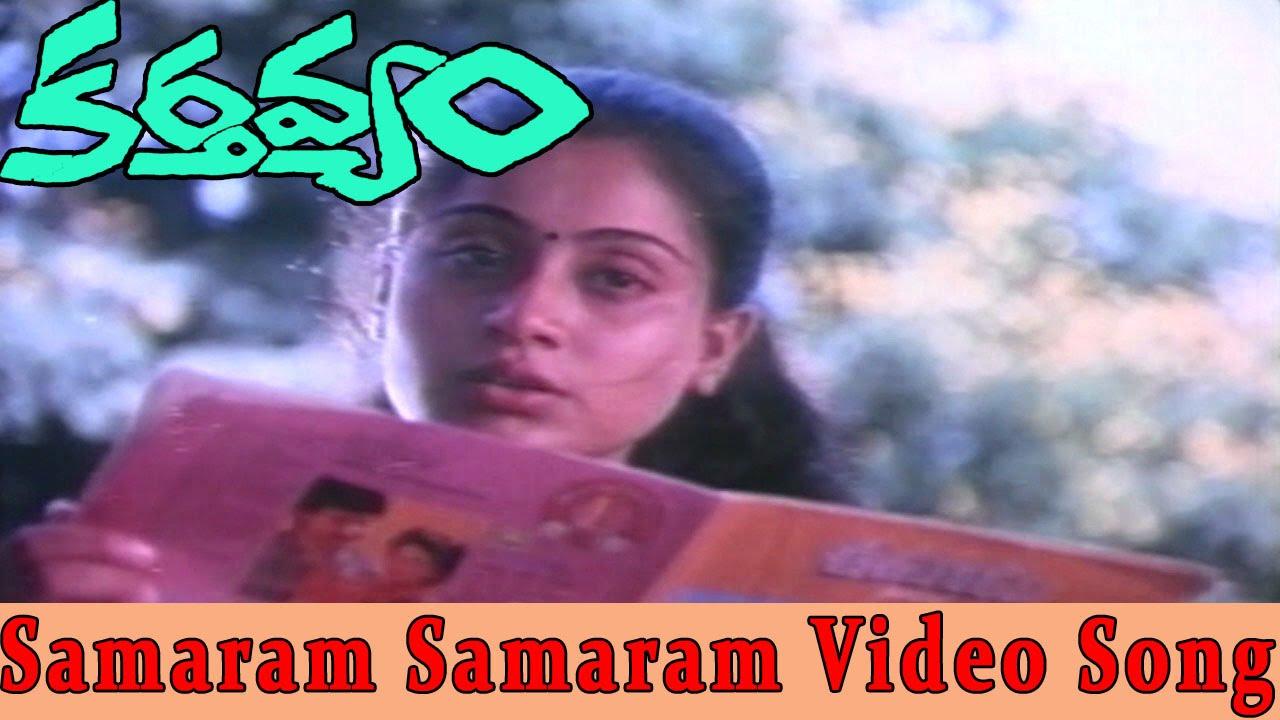 vijayashanthi karthavyam mp3 songs