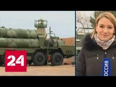 С-400 заступили на боевое дежурство на мысе Фиолент - Россия 24
