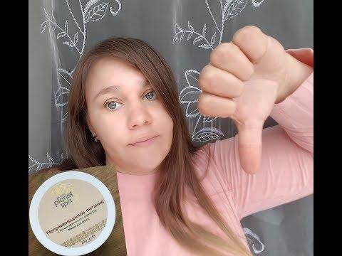 ОТЗЫВ- Маска для волос Avon Planet Spa African Shea Butter Restoring Hair Mas