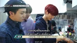 [THAI SUB] Special : GOT7 Working Eat Holiday in Jeju [ซับไทยเบื้องหลังทริปเชจู]