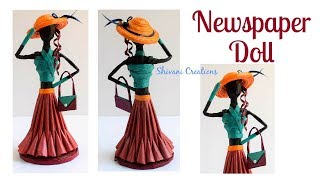 How to make Newspaper Doll/ Best from Waste/ Paper Showpiece
