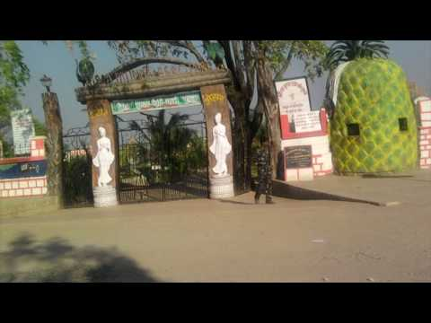 Birsa Zoological Park, Ranchi, Jharkhand, India