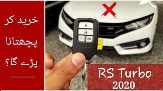 Honda Civic 1.5 Turbo 2020 Model | Detailed Review | Walk around | Price | Zain Ul Abideen