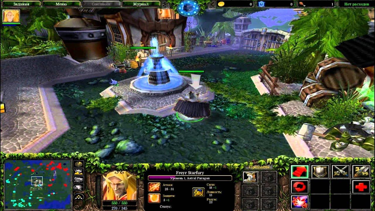 Скачать Карту для Warcraft