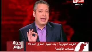 رئيس «الغرف التجارية»: أفضل وقت لتعويم الجنيه المصري هو الآن (فيديو) | المصري اليوم