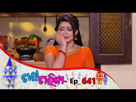 Tara Tarini | Full Ep 641 | 26th Nov 2019 | Odia Serial – TarangTV
