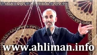 Hacı Əhliman - Ramazan moizəsi