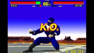 Virtua Fighter 1993 - ARCADE GAMEPLAY