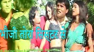 जवनिया भइल बा रसगुल्ला Bhojpuri Romance, Romantic Lokgeet