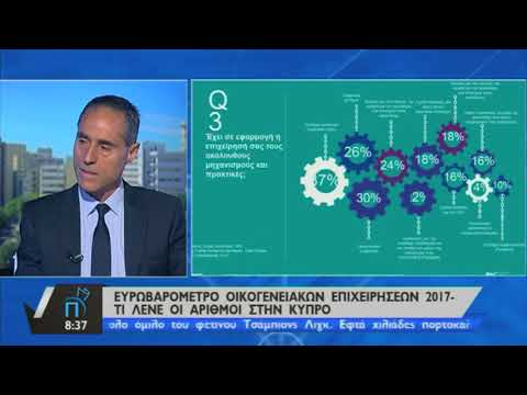 European Family Business Barometer 2017 - Cyprus results