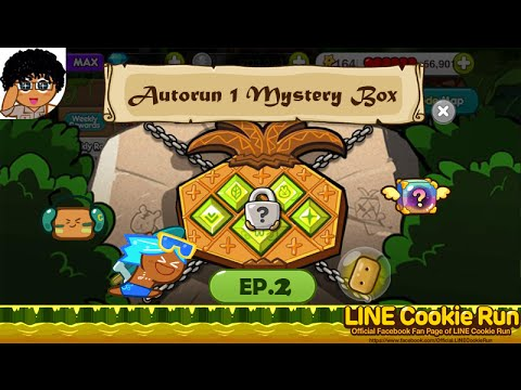 [CookieRunSS4] Autorun for Mystery Box EP.2 | ออโต้รันเก็บกล่องบินด้วยโซดา + บิสกิตพลทหาร