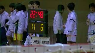 20180204九州高等学校ハンドボール選抜大会 男子 5位決定戦 九州産業vs熊本国府(前半2/2)