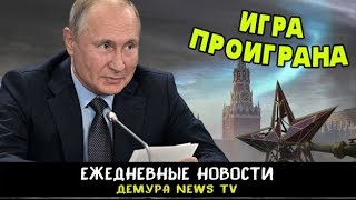 У Путина нет шансов, план по уничтожению уже готов