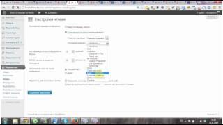 видео Как вывести записи из одной определенной рубрики в WordPress.