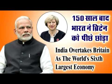 Indian overtakes Britain as the world's sixth largest economy