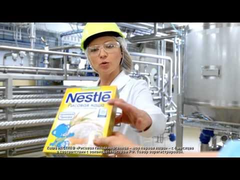 Современные технологии в производстве детских каш Nestle®