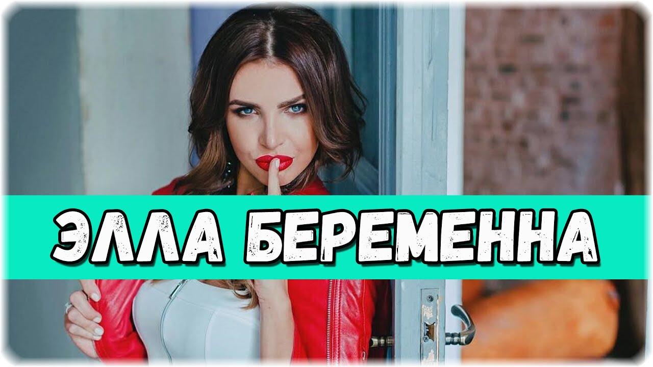 Www dom2 ru член пынзаря