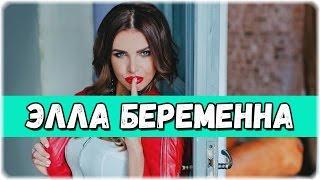Дом-2 Новости 31 июля 2016. Эфир (31.07.2016)