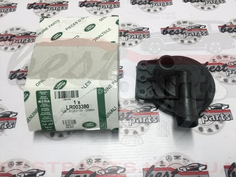 LR003380 Клапан рециркуляции отработанных газов (EGR) Range Rover Vogue L322 / Sport L320