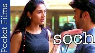 Hindi Short Film - Soch (Mindset)   Does Clothing of Women Affect the Way You Think?