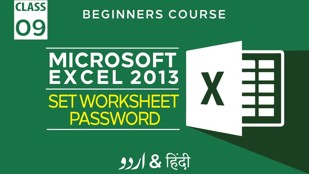 set password for excel 2013