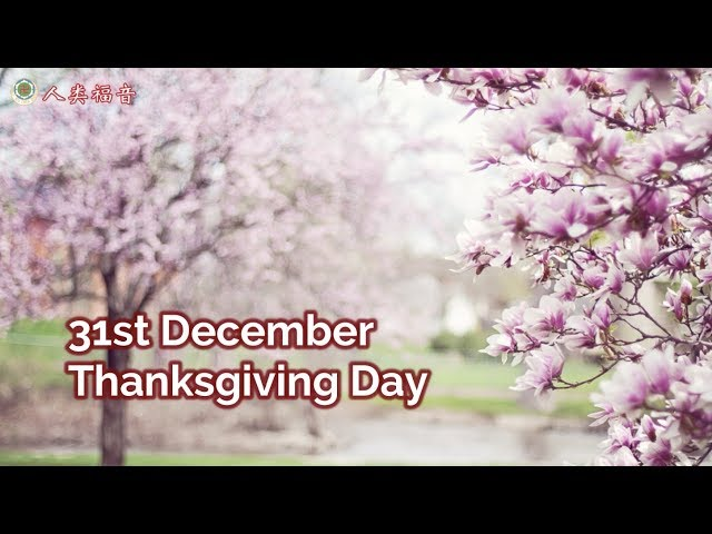 31st December #Thanksgiving Day