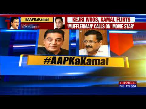 Kamal Haasan - Kejriwal Meet: Subramanian Swamy Slams Delhi Chief Minister