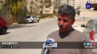 الاحتلال يواصل مصادرة الأراضي المحيطة بمدينة القدس المحتلة - (11-3-2019)