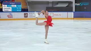 Maria ZAKHAROVA Ladies Short Program 22 Moscow Junior Championships 2020 9 4