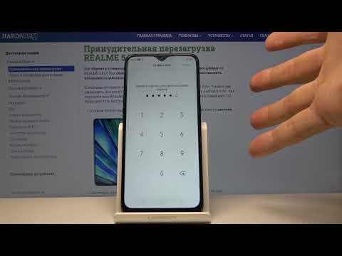 Как удалить все данные с устройства Realme 5 Pro — Заводской сброс