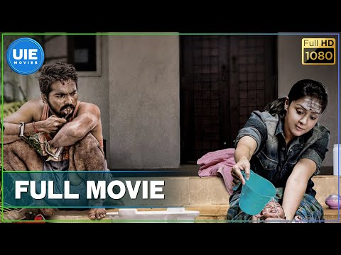Naachiyaar Tamil Full Movie