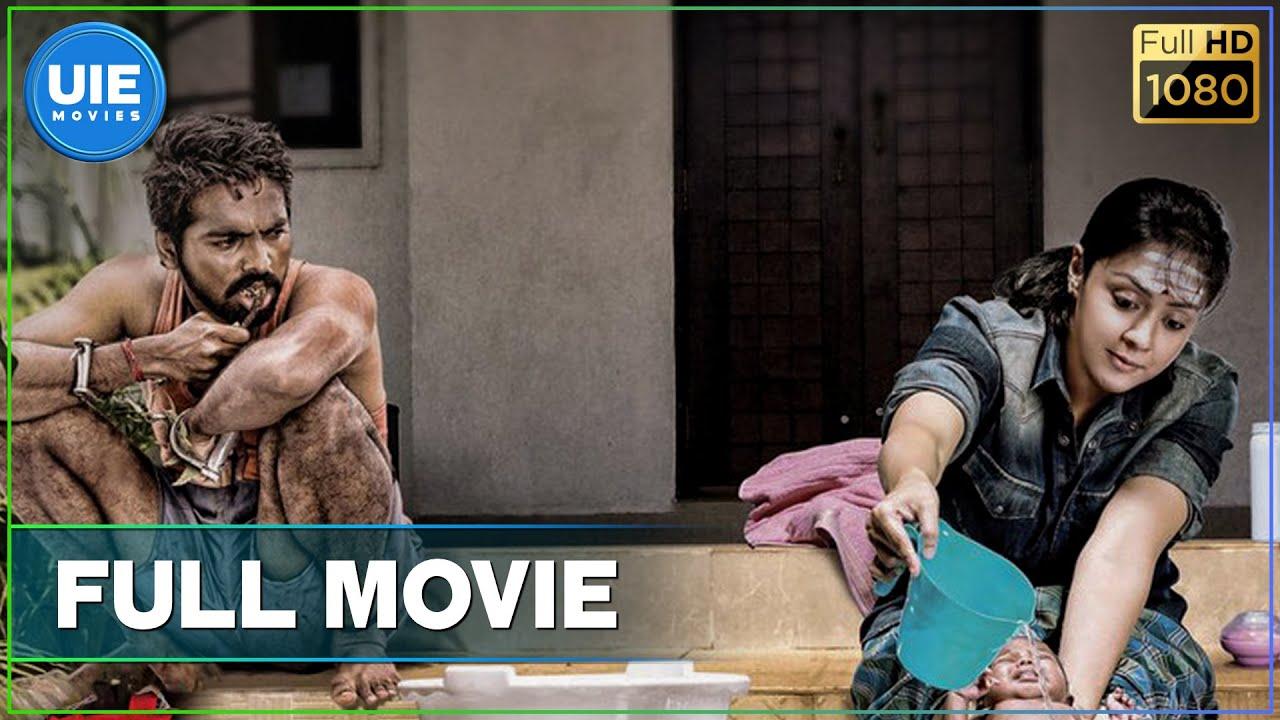 Download Naachiyaar Tamil Full Movie