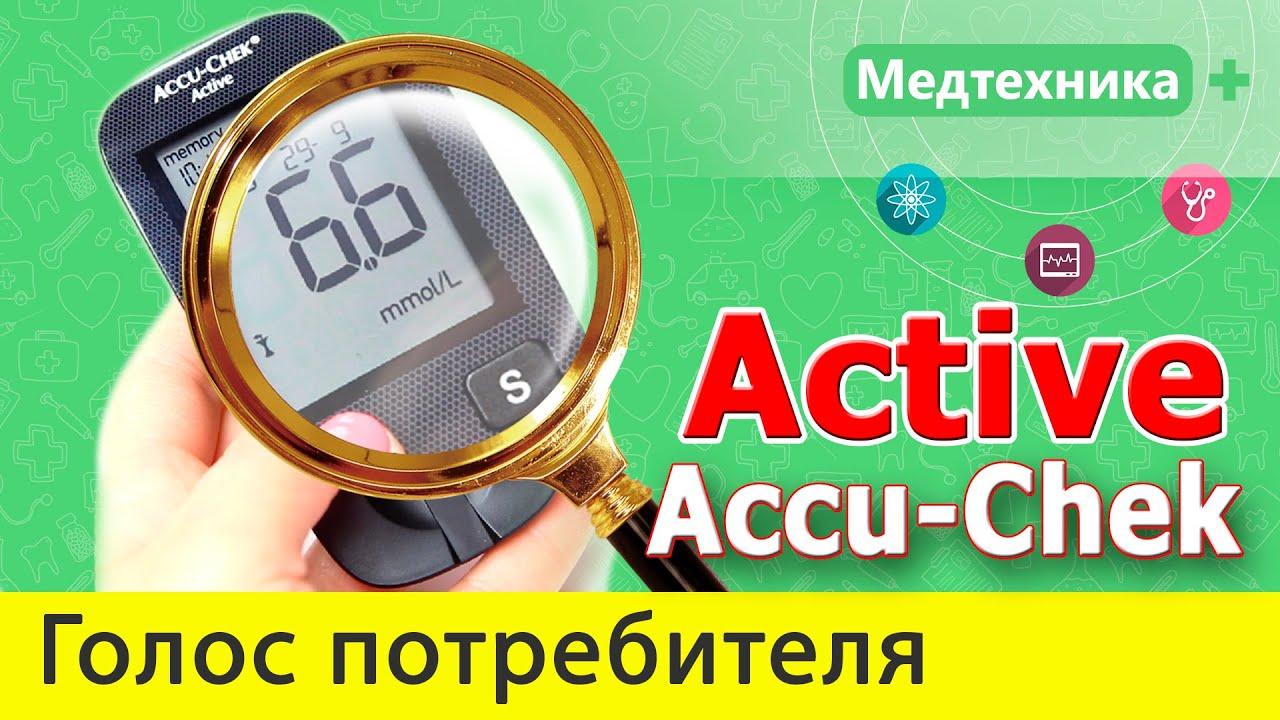 Отзывы о Глюкометре Bionime GM300. Положительные и негативные .