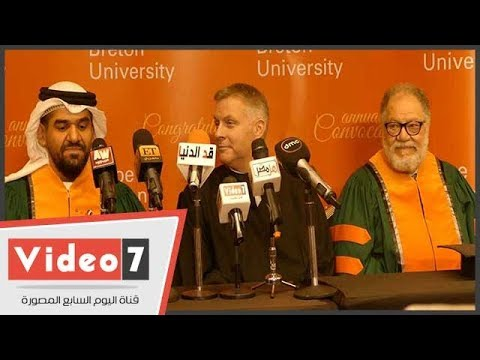منح الدكتوراه الفخرية للفنان يحيى لفخرانى والمطرب حسين الجسمى  - 00:21-2017 / 10 / 17